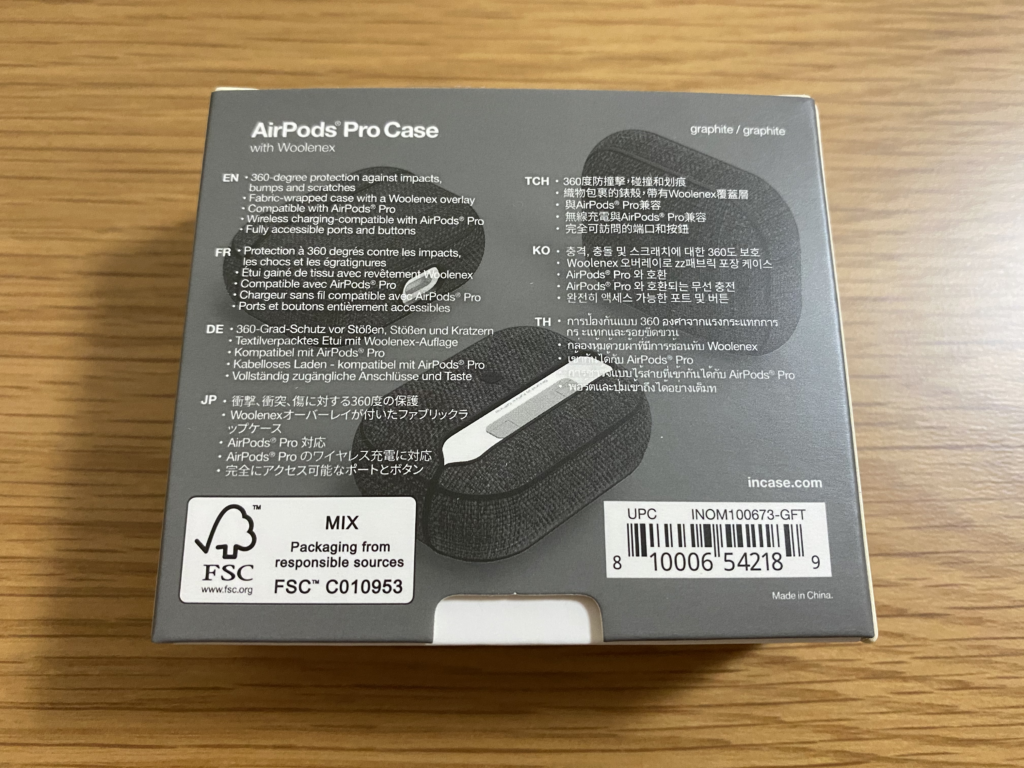 AirPods Pro 純正ケース unicase